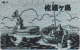 Télécarte ARGENT JAPON / 110-011 - FEMME De SADOGASHIMA  - Culture Tradition Costume - GIRL JAPAN SILVER Phonecard  6610 - Cultura