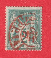N°74 CAD ROUGE DES IMPRIMES PARIS TTB - 1876-1878 Sage (Tipo I)