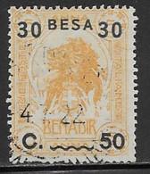 Somalia Scott # 26 Used Lion, 1922, CV$36.00 Short Perfs At Bottom - Somalia