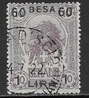 Somalia Scott # 27 Used Lion, 1922, CV$60.00, Close Perfs At Top - Somalia