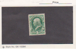 1873 US Scott #57 Department Of State Official 1c MNG Catalogue $110.00 W/ Thin - Officials