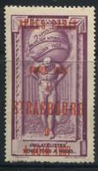 FRANCE - VIGNETTES N° 9 DE 1927 * - TB - Briefmarkenmessen