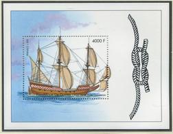 GUINEA / MiNr. Block 716 / Segelschifffahrt Und -sport / Postfrisch / ** / MNH - Ships