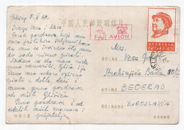 1968 MAO ZEDONG POSTAL STAMP,CHINA,BEIJING TO BELGRADE,YUGOSLAVIA,AIRMAIL,ILLUSTRATED POSTCARD,USED - China