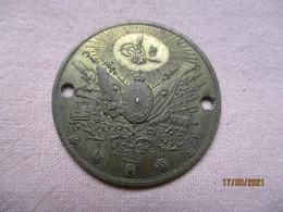 Empire Ottoman: Applique En Laiton De L'armée Ottomane - 1914-18