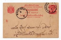 THAILAND,SIAM,BANGKOK,STATIONERY CARD,USED - Thailand