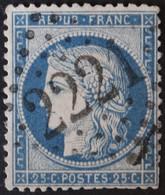 60C Obl GC 2221 Marigny (48 Manche ) Ind 6 ; Frappe Très Nette & TB Centrée - 1849-1876: Classic Period