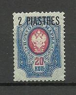RUSSLAND RUSSIA 1912 Levant Levante Michel 58 * - Levant