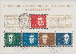 Block 2 Beethovenhalle Komponisten  - Mit Ersttags-TAGES-Stempel 8.9.1959 - Ohne Zuordnung