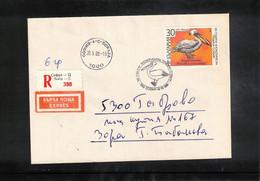 Bulgaria 1988 Birds Pelican Interesting Registered Letter - Pelicans