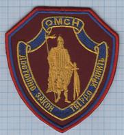 RUSSIA / Patch Abzeichen Parche Ecusson / Interior Ministry Riot Police Militia Nizhny Novgorod Region SWAT 2010 - 2011 - Ecussons Tissu