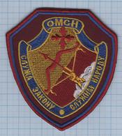 RUSSIA / Patch Abzeichen Parche Ecusson / Interior Ministry Riot Police. Militia Kirov Region SWAT. 2010 - 2011 - Ecussons Tissu