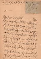 INDE - Etat Princier - NAGOD - 1910 - Court Fee - Type 2  N° 22 - 2 Annas - Altri