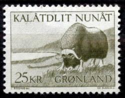 Greenland   1969 Muskox  MiNr.74  MNH  (**) ( Lot L 2228 ) - Unused Stamps