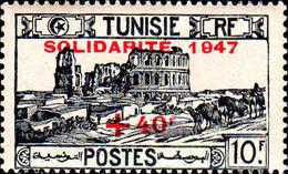 Tunisie Poste N** Yv:313 Mi:333 Amphithéâtre Romain El Djem - Unused Stamps