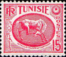 Tunisie Poste N** Yv:344 Mi:378 Intaille Musée Carthage Petit Format - Unused Stamps