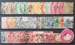 Worldwide - Mondial Afrique - Timbre(s) (O) -  1 Scan(s) - TB - D533 - 1866-1914 Ägypten Khediva
