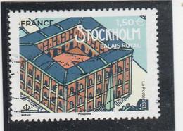 FRANCE 2021 ISSU DU BLOC STOCKHOLM OBLITERE - Used Stamps