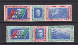 Italia Regno 1933 A51-A52 Soprastampa Rovi Mnh - Mint/hinged
