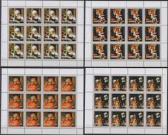 Penrhyn 17.11.1989 Mi # 505-08 Christmas, Paintings By Albrecht Dürer MNH OG - Madonna