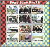 UDMURTIA -  BLOCK SHEET - POPE JOHN PAUL II MINT NOT HINGED SOUVENIR A - Papi