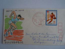 Japan Japon 1969 FDC Rencontre Sportive  Rugby Yv 966 Circulée - FDC
