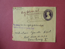 INDIA JAI HIND   Postmark HISSAR/DELHI/BOMBAY - Ohne Zuordnung