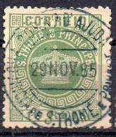 Sello  Nº 10  St Tome E Principe - St. Thomas & Prince
