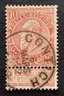 Leopold II Fijne Baard OBP 57 - 10c Gestempeld  EC CONTICH - 1893-1900 Thin Beard