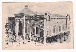 Odessa Nouvelle Bourse - Ukraine