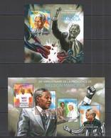 CA517 2014 CENTRAL AFRICA CENTRAFRICAINE 20TH ANNIVERSARY PRESIDENCY NELSON MANDELA KB+BL MNH - Prix Nobel