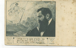 JUDAISME - Wenn Ihr Wollt Ist Es Kein Märchen. Si Vous Le Voulez, Ce N'est Pas Un Conte - Dr Theodor HERZL - Jüdischen - Jewish