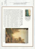 DOCUMENT FDC 1982 PEINTURE DE CLAUDE GELEE - 1980-1989