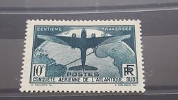 LOT549816 TIMBRE DE FRANCE NEUF** LUXE N°321 SIGNE CALVES - Nuovi
