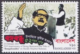 Bangladesh (2021) - Set - /  Bangabandhu - Bangladesh