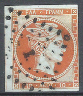1861 Greece 1st Large Hermes Issue Paris Print 10 Lepta - Used Stamps
