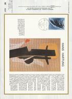 DOCUMENT FDC 1980 PEINTURE DE DE HANS HARTUNG - 1980-1989