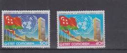 Komoren Michel Cat.No. Mnh/**  314/315 - Comoros