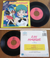 "RARE French SP 45t RPM BOF TV (7"") ""EMI MAGIQUE"" (Valérie Barouille, 1987) - Soundtracks, Film Music"