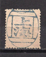 1885. CHINA, POSTAL STAMP, MNH - Unused Stamps