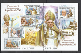 ST1974 2015 NIGER 10TH ANNIVERSARY INAGURATION POPE BENOIT XVI 1SH MNH - Pausen