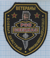 RUSSIA / Patch Abzeichen Parche Ecusson / Special Forces Combat Veterans. Army, KGB. Police. - Escudos En Tela
