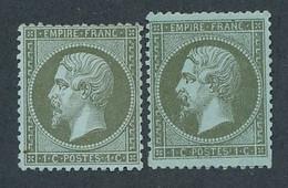 EB-203: FRANCE: Lot Avec N°19 NSG (2 Formats Différents) - 1862 Napoleone III