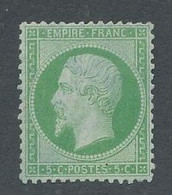 EB-205: FRANCE: Lot Avec N°20* Signé - 1862 Napoleone III