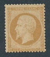 EB-206: FRANCE: Lot Avec N°21* (* 2ème Choix) - 1862 Napoleone III