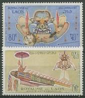 Laos 1973 Raumfahrt 361/62 Postfrisch - Laos