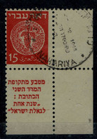 ISRAEL 1948 DOAR IVRI 15m WRONG TAB 5 INSTEAD 4 LINES USED VF!! - Used Stamps (with Tabs)