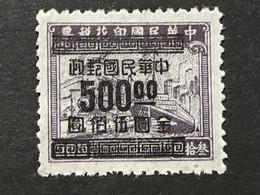◆◆◆CHINA 1949  Gold Yuan Surch, Revenue Stamps , SC#931 ,  $500. On $30 NEW  AB7190 - 1912-1949 Republik
