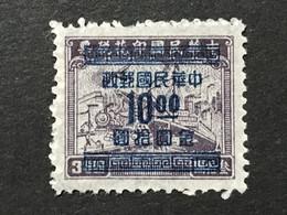 ◆◆◆CHINA 1949 Gold Yuan Surch, Revenue Stamps , SC#919 ,  $10. On $30 NEW   AB7197 - 1912-1949 Republik