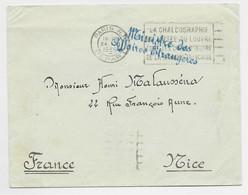 LETTRE FRANCHISE MINISTRE DES AFFAIRES ETRANGERES MEC FLIER LA CHACOGRAPHIE PARIS RP DEPART 1935 + VERSO NICE EXPO D'ART - Sellados Mecánicos (Publicitario)